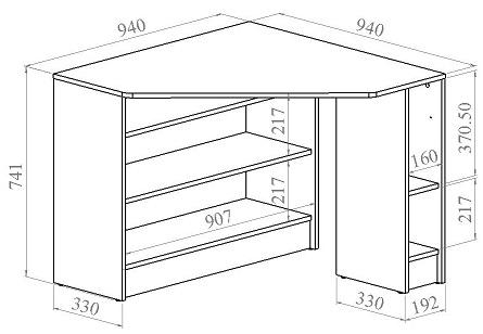 Bureau d'angle en bois blanc avec niche de rangement - BU6009 - dimensions